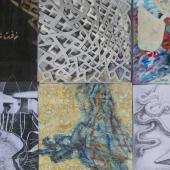 Un œil ouvert sur le monde arabe © Thierry Rambaud / IMA