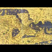 Carte d'al-Idrisi, Livre de Roger, 1154