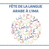 4e Fête de la langue arabe à l'IMA du 10 au 16 décembre 2018