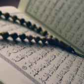 Une page du Coran. D.R.