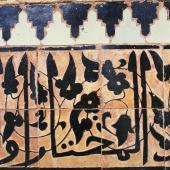 Découvrir le monde arabe langue et écriture IMA