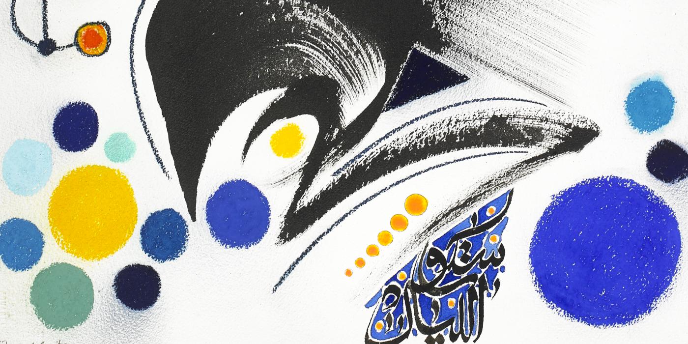Lassaâd Metoui, «Le Silence de la nuit» (détail). © Lassaâd Metoui