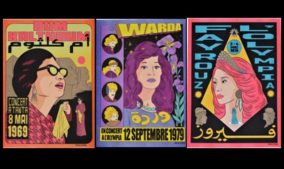 Affiches réalisées par Raphaelle Macaron pour l'exposition Divas à l'Institut du monde arabe